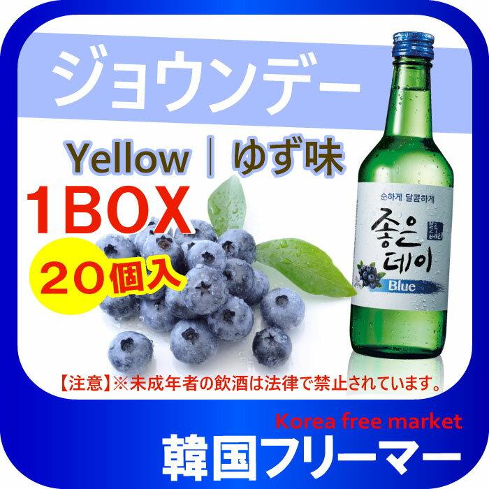 ■『ムハク』ジョウンデー(ブルーベリー味)|果実...の商品画像