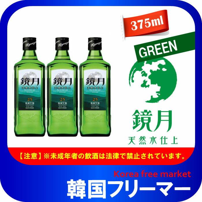 ■韓国焼酎 鏡月グリーン 375ml 25度【1...の商品画像