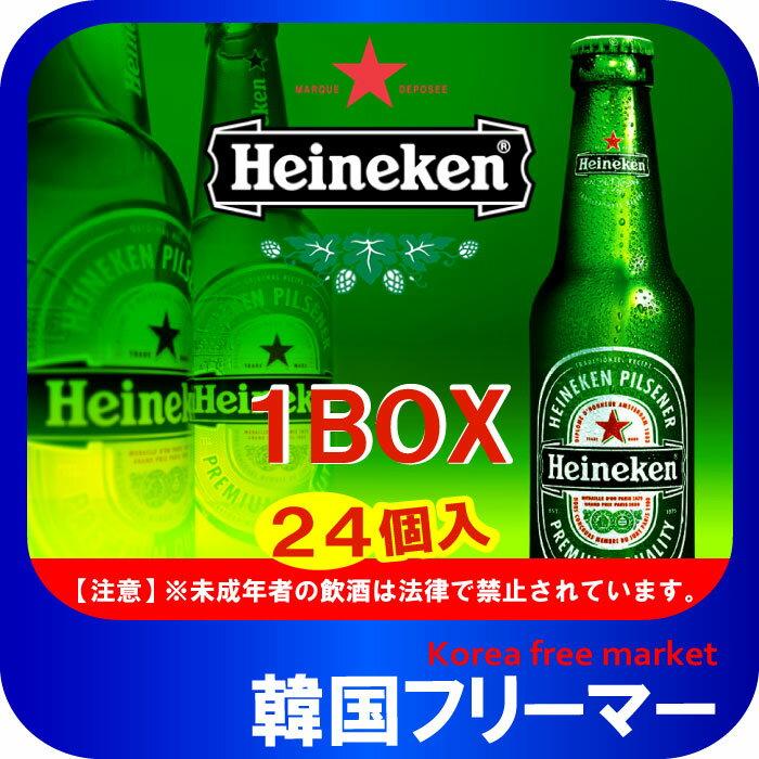 ■ハイネケン ロングネック 330瓶【1BOX-...の商品画像