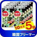 ◆ヘピョ 海苔 お弁当用「8枚入り」10袋X5個◆韓国海苔/韓国のり/韓国食品/おつまみ/海苔/お