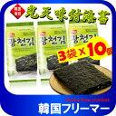 ◆光天 韓国味付けのり3袋-10個◆韓国海苔/韓国のり/韓国食品/おつまみ/海苔/おかず/キムチ/