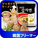 ■『農心』ジャガイモ麺 117g【1個】■韓国食品 輸入食品...
