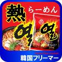 ■『オトギ』ヨル(熱)ラーメン(120g)【1個】■韓国食品 輸入食品 少女時代 韓国食材/韓国料理...