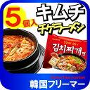 ■『三養』キムチチゲラーメン 115g【5個】■韓国食品 輸入食品 少女時代 韓国食材/韓国料理/韓...