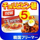 ■『Paldo』八道 チョル ビビン麺 130g 【5個】■韓国食品 輸入食品 少女時代 韓国食材/...