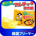 ■『三養』チーズプルタク炒め麺 140g【1個】■ぶるだっく...