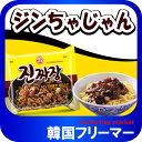 ■『オトギ』ジンチャジャン(135g)【1個】■ジンチャジャン ジャジャン 韓国食品 輸入食品 韓国...