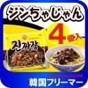 ■『オトギ』ジンチャジャン(135g)【4個】■ジンチャジャン ジャジャン 韓国食品 輸入食品 韓国...