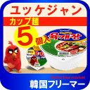 ■『農心』ユッケジャンカップラーメン 86g【5個】■韓国食...