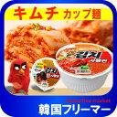■『農心』キムチ カップラーメン 86g【1個】■韓国食品 ...