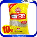 ◆【オトギ】昔春雨 1kg-10個◆オットギ【韓国食品/韓国食材/韓国料理/春雨