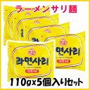 ★業務用 オットギ ラーメンサリ 110g×5袋★韓国食品/...