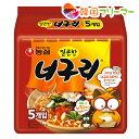 ■農心 ノグリラーメン 120g-5個■韓国ラーメン 激辛ラ...