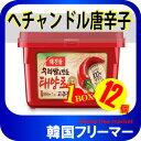 ◆『ヘチャンドル』コチュジャン 12個(1kg) 1BOX◆ゴチュジャン 韓国調味料 韓国料理 韓