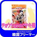 ■ チョウショク カクテギの素118g 唐辛子粉(1個)■[...