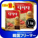 ■CJ牛肉ダシダ1kg■1box(10個)韓国食品■韓国料理...