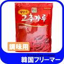 ■ 清浄園 調味用唐辛子粉 1kg(1個)■韓国食品■[韓国...