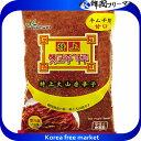 ■大山 甘口 キムチ用 唐辛子粉 1kg(1個)■韓国食品■[韓国調味料][韓国キムチ][韓国