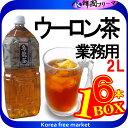 ショッピング業務用 ■エクシード 烏龍茶 ペットボトル2000ml(2L)X6本■