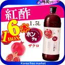 ■ホンチョ ザクロ 1500ml x 6本 ■ざくろ 紅酢 ...
