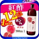 ■ホンチョ ザクロ 900ml x 12本 ■ざくろ 紅酢 ...