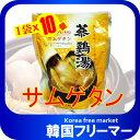 ■韓国飲料ファイン参鶏湯 「サムゲタン」1kg(10個)■韓国食品■韓国料理/韓国スープ/