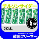 ■韓国飲料】チルソンサイダー250mlx5個■韓国食品■韓国...