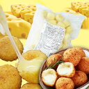 【冷凍クール】【送料無料】2種類から選べる モチモチ チーズボール 韓国 1kg(30個) [クリームチーズボール] [スイートポテトチーズボール] 韓国 チーズボール