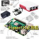 ショッピングhdmiケーブル ラズベリーパイ4 4GB 7点セット 本体 ケース 電源 マイクロHDMI-HDMIケーブル USB-Cタイプケーブル ヒートシンク3枚 マイクロSDカード(32G/Noobs入り)