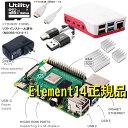 ショッピングhdmiケーブル ラズベリーパイ4 8GB 7点セット 本体 ケース 電源 マイクロHDMI-HDMIケーブル USB-Cタイプケーブル ヒートシンク3枚 マイクロSDカード(32G/Noobs入り)