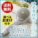 シャワーヘッド 【ボリーナ ニンファ ホワイト仕様 TK-7100】