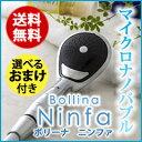シャワーヘッド 【ボリーナ ニンファ シルバーメッキ仕様 TK-7100-SL】