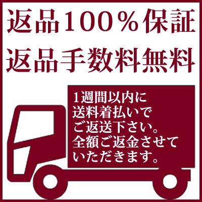 シャワーヘッド【アリアミストボリーナTK-7003】
