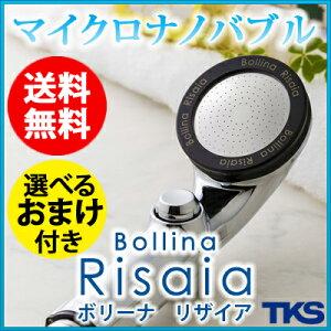 日本テレビ ヒルナンデス シャワー ボリーナ リザイア シルバー