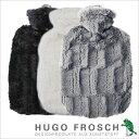 【セール20%OFF】OFFドイツ HUGO FROSCH(...