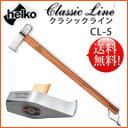 薪割り斧 ヘルコ社製 クラシックラインマーク(Mark)5[品番:CL-5] 薪割斧 薪 薪割り斧