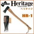斧 薪割り斧 ヘルコ社 ヘリテイジスプリッティングアックスHR-1 薪割斧 薪 薪割り斧