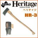 斧 薪割り斧 HelkoHeritage(ヘルコヘリテイジ) ルーカスアックス[品番:HR-3] 薪割斧 薪 薪割り斧