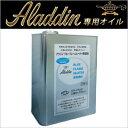 アラジン ブルーフレーム 高級専用燃料オイル 1ケース(4L×6缶入)