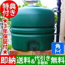 雨水タンク 【コダマ樹脂 ホームダム110L(グリーン・角ドイ)】 雨水貯留タンク 雨水
