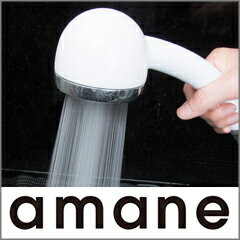【送料・代引料無料】こだわりの新シャワーヘッド【amane天音/あまね】「615個の穴数で水がまるでミスト感覚の肌触り」
