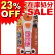 ≪在庫処分セール23%OFF≫ シャワーヘッド 【タカギ 低水圧シャワピタヘッド(JS434VO)】