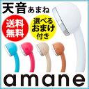 シャワーヘッド 【amane 天音/あまね】