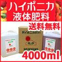ハイポニカ 【ハイポニカ液体肥料 4000ml(4L)セット(A液・B液/各4000ml)】