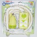 お風呂の残り湯を有効利用♪ミツギロン節水バスポンプ『ポットベリー15T』