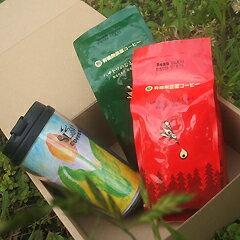 ハチドリの無農薬コーヒーギフトセット