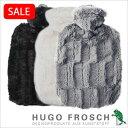 【SALE20%OFF】ドイツ HUGO FROSCH(フーゴフロッシュ)製 湯たんぽ クラシック ボア ドイツ製 湯たんぽ かわいい 湯たんぽカバー ゴム製 ...