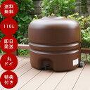 雨水タンク 【コダマ樹脂 ホームダム110L(ブラウン・丸ド...