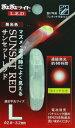 (在庫処分超特価)ルミカ ぎょぎょライト LED サンセットレッド