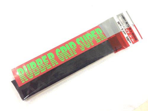 共和 ラバーグリップスーパー 径35mm×厚み0...の商品画像